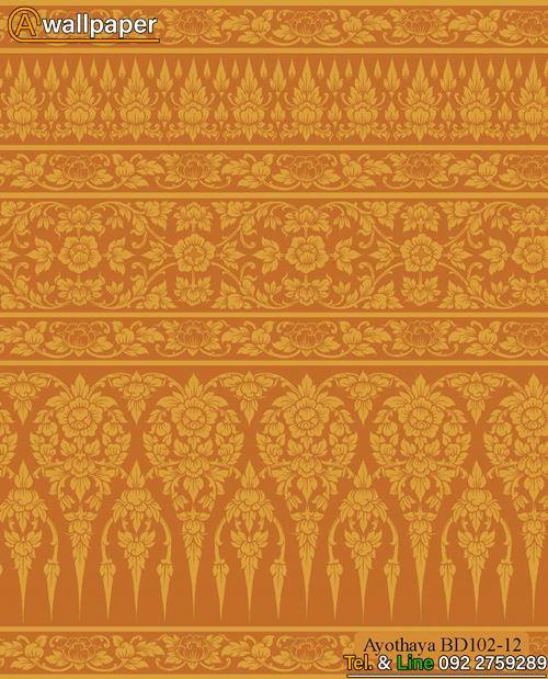 Wallpaper_Ayothaya_BD102-12