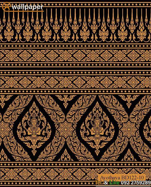 Wallpaper_Ayothaya_BD122-10