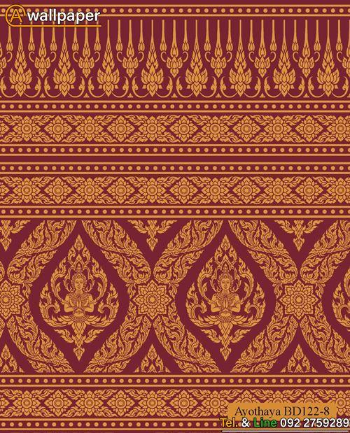 Wallpaper_Ayothaya_BD122-8