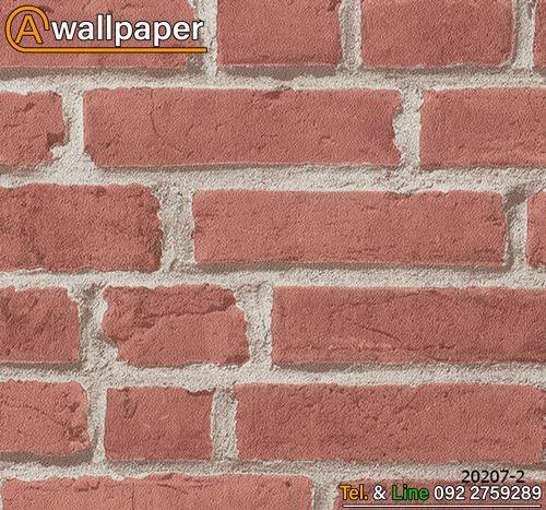 Wallpaper_Intro_20207-2