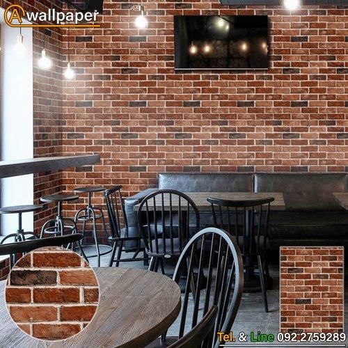 Wallpaper_Loft_55402