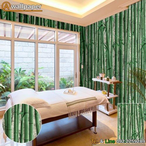 Wallpaper_Loft_55601