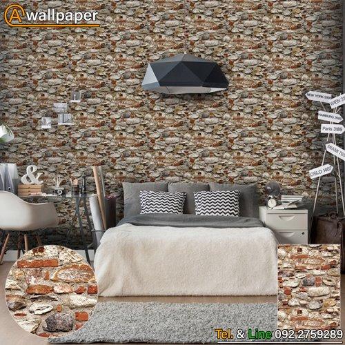 Wallpaper_Loft_56002