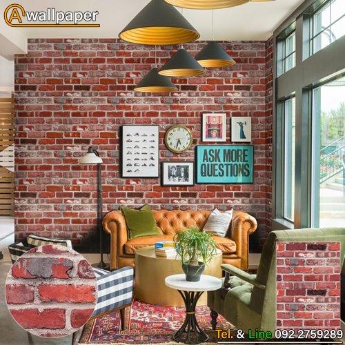 Wallpaper_Loft_56401