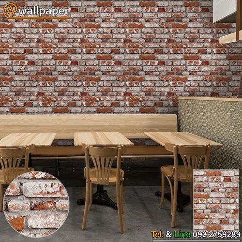 Wallpaper_Loft_56502