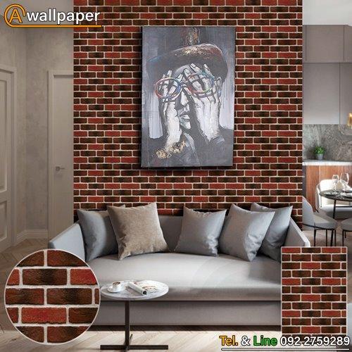 Wallpaper_Loft_56702