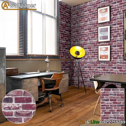Wallpaper_Loft_57102