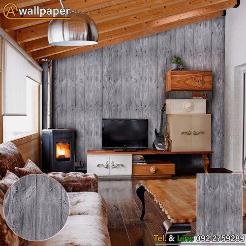 Wallpaper_Loft_57303