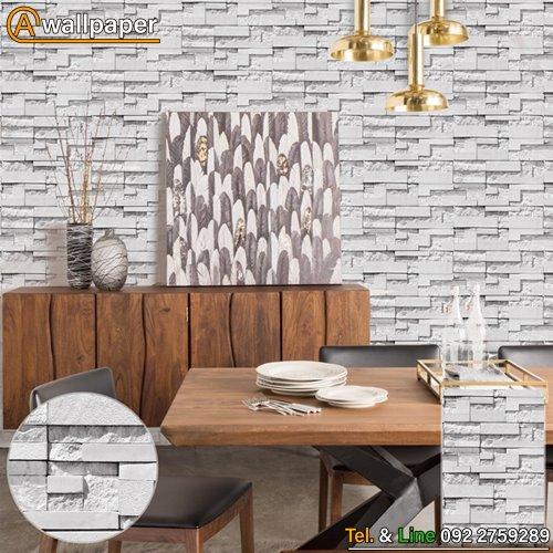 Wallpaper_Loft_57501