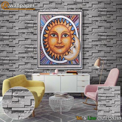 Wallpaper_Loft_57503
