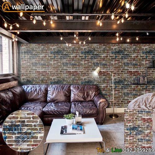 Wallpaper_Loft_58101