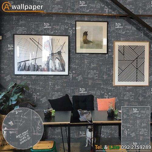 Wallpaper_Loft_58402