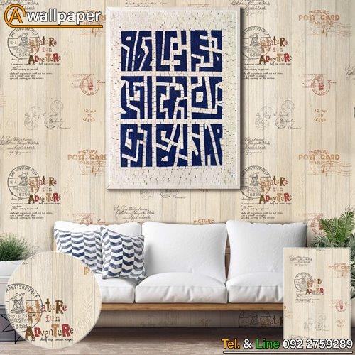 Wallpaper_Loft_58502