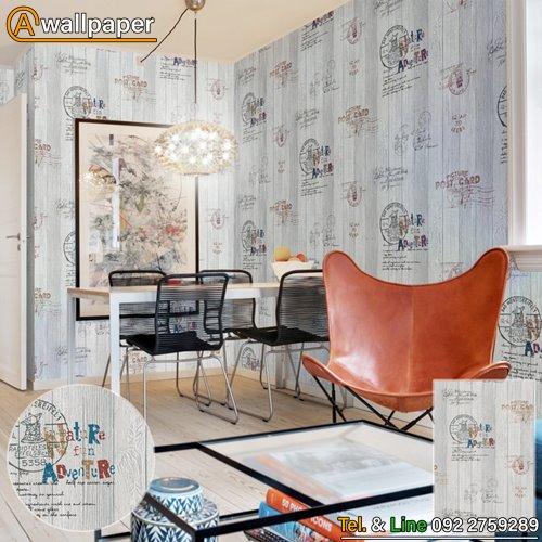 Wallpaper_Loft_58504