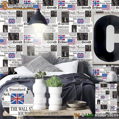 Wallpaper_Loft_58702