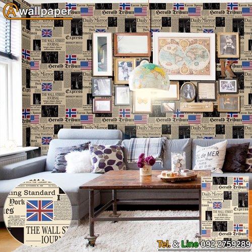 Wallpaper_Loft_58703