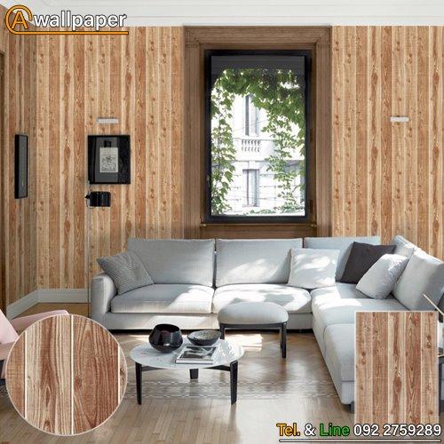Wallpaper_Loft_66801