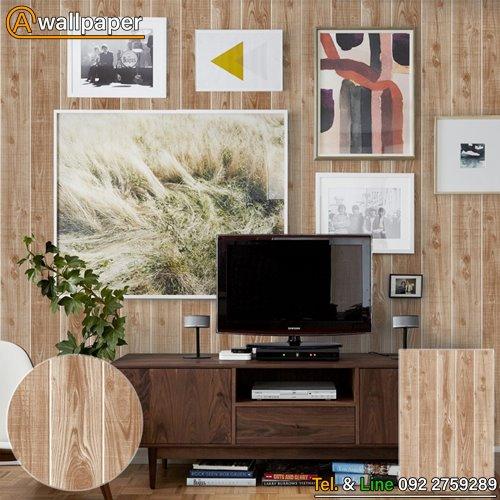 Wallpaper_Loft_66804