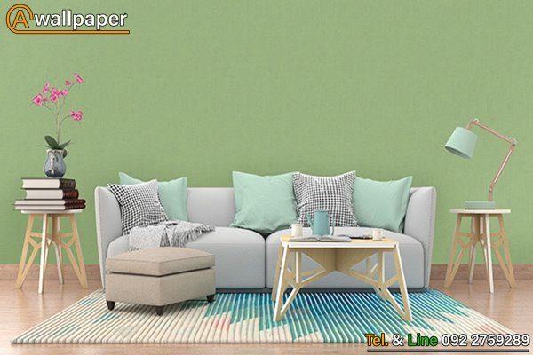 วอลเปเปอร์พื้นสี สีเขียว ห้องรับแขก Wallpaper Popula YF473205-EX2