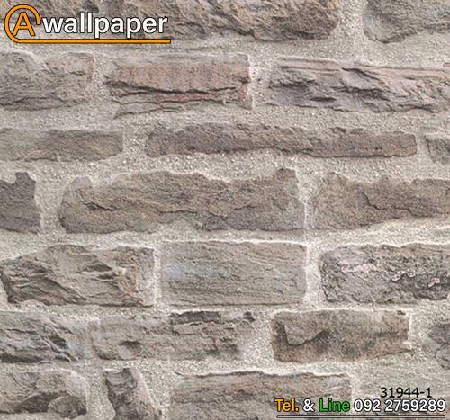 วอลเปเปอร์_Wood'n Stone3_31944-1