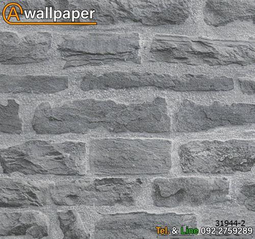 วอลเปเปอร์_Wood'n Stone3_31944-2