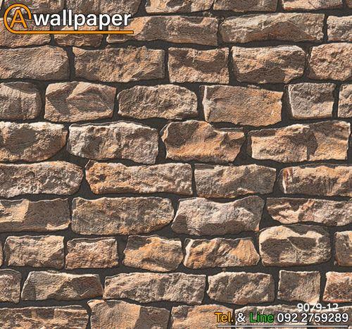 วอลเปเปอร์_Wood'n Stone3_9079-12