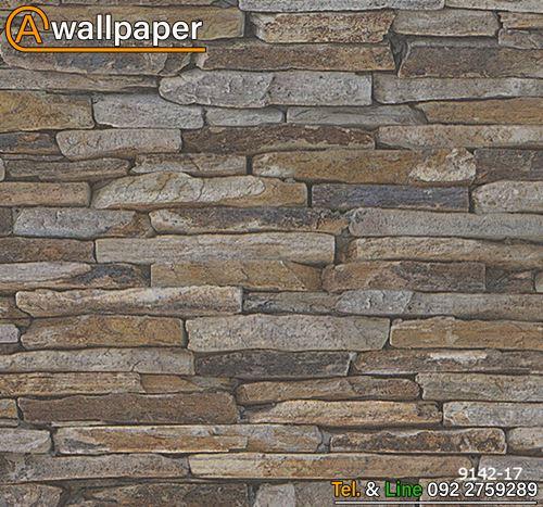 วอลเปเปอร์_Wood'n Stone3_9142-17