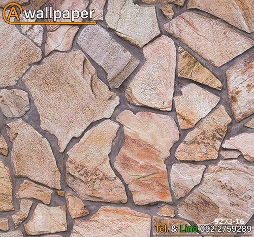 วอลเปเปอร์_Wood'n Stone3_9273-16