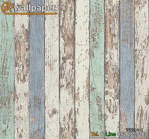 วอลเปเปอร์_Wood'n Stone3_95914-1