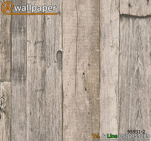 วอลเปเปอร์_Wood'n Stone3_95931-2