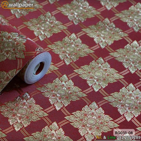 Wallpaper_thi-heritage_RG033-08