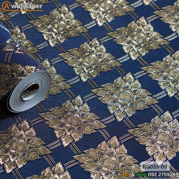 Wallpaper_thi-heritage_RG033-09