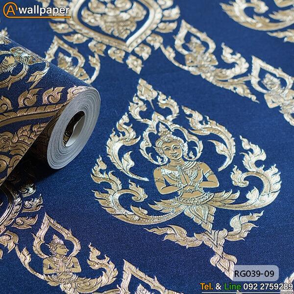 Wallpaper_thi-heritage_RG039-09