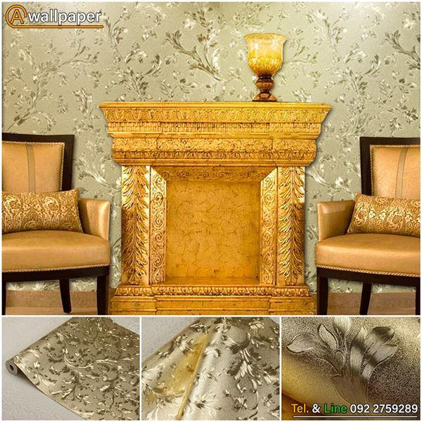 wallpaper_Golden_13820