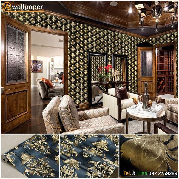 wallpaper_Golden_13842