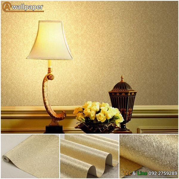 wallpaper_Golden_13860