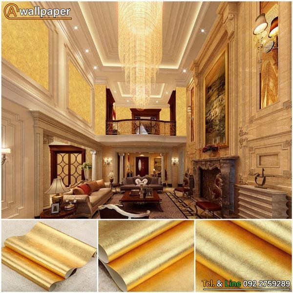 wallpaper_Golden_66100