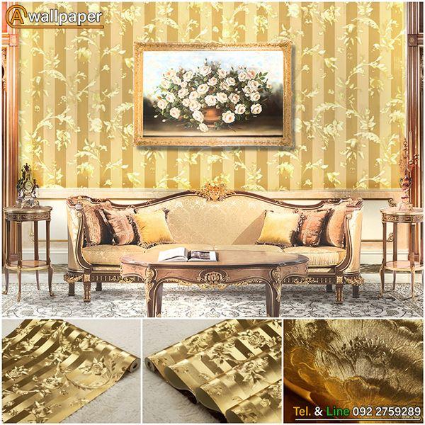 wallpaper_Golden_66210