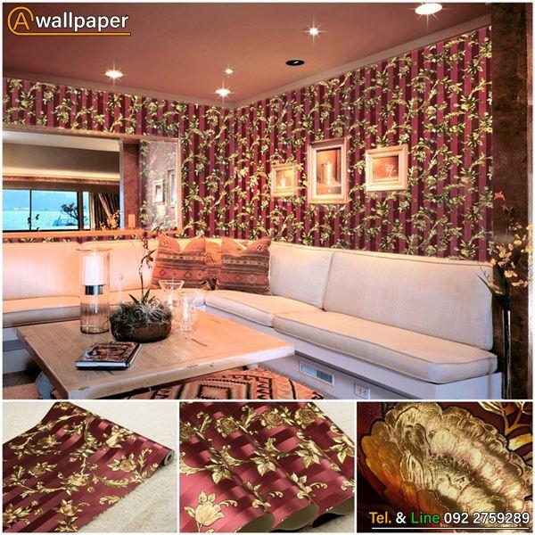wallpaper_Golden_66211