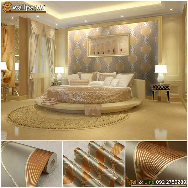 wallpaper_Golden_900223