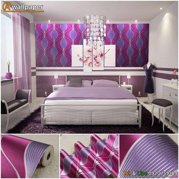 wallpaper_Golden_900225