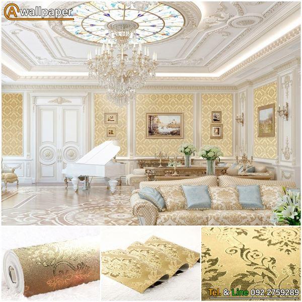 wallpaper_Golden_900551
