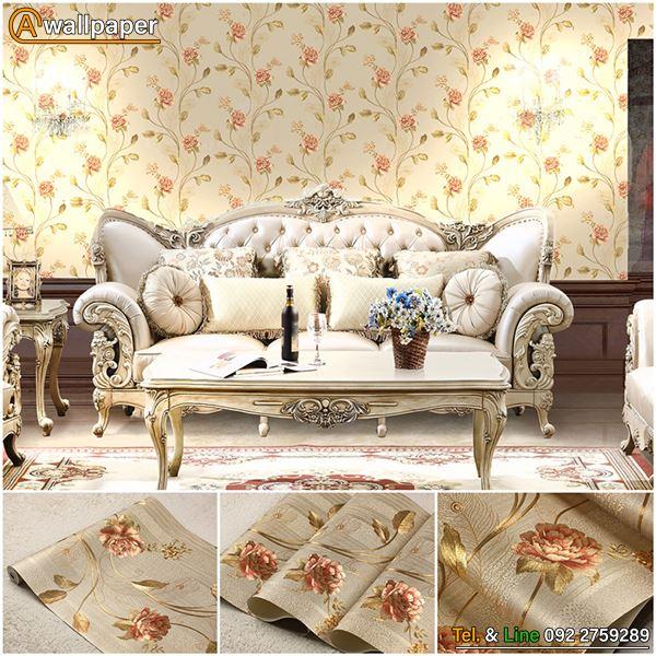 wallpaper_Golden_900731