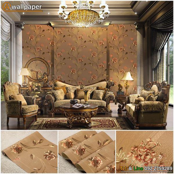 wallpaper_Golden_900733
