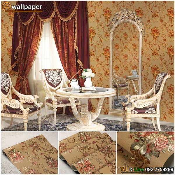wallpaper_Golden_900792