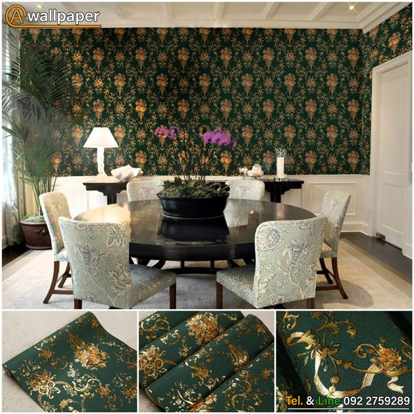 wallpaper_Golden_900795