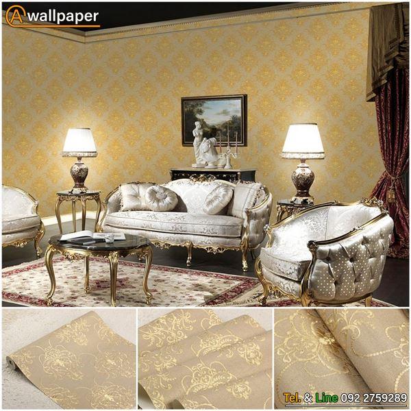 wallpaper_Golden_900802