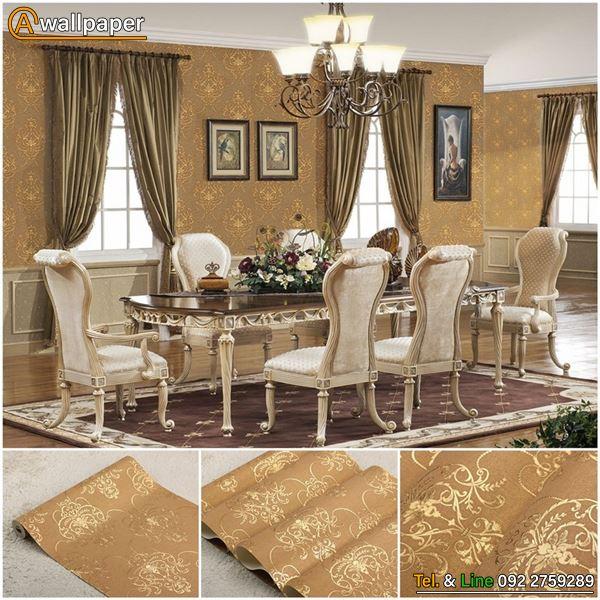 wallpaper_Golden_900803