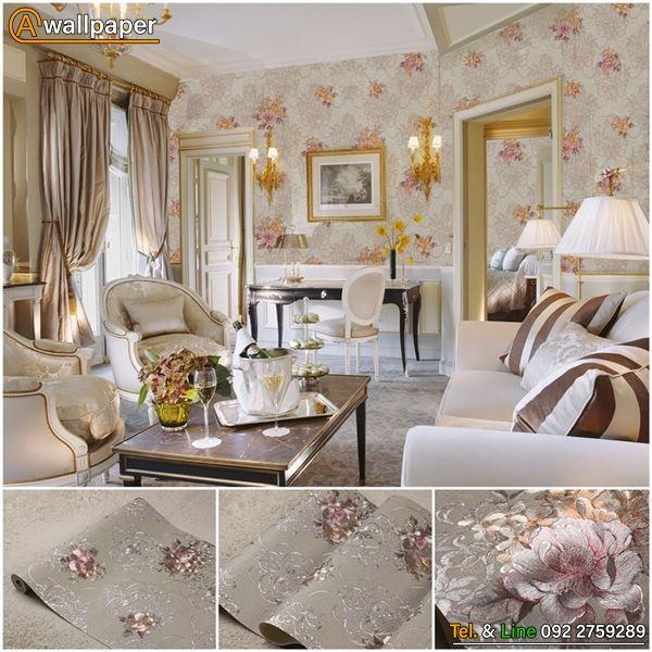 wallpaper_Golden_900811