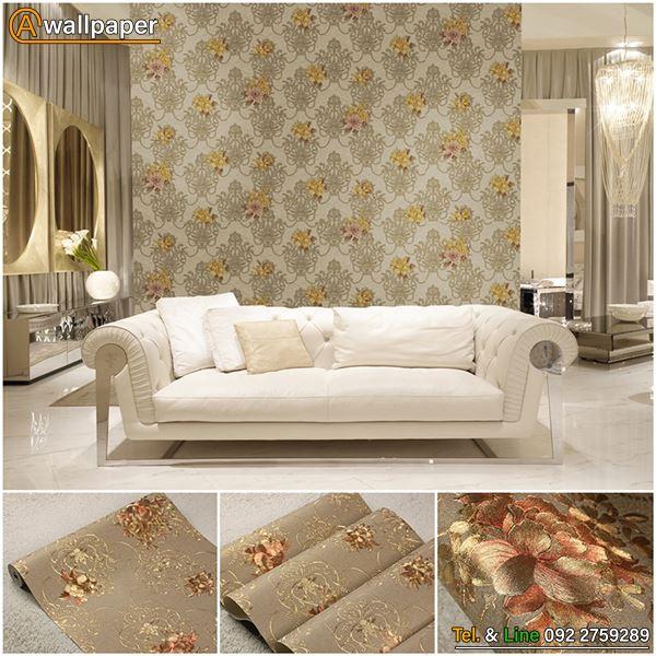 wallpaper_Golden_900812